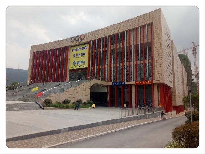 凯里龙里县体育馆