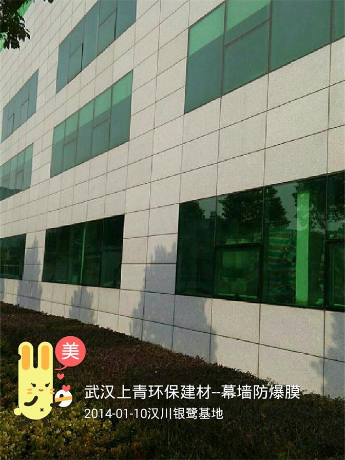 武漢外墻防爆膜