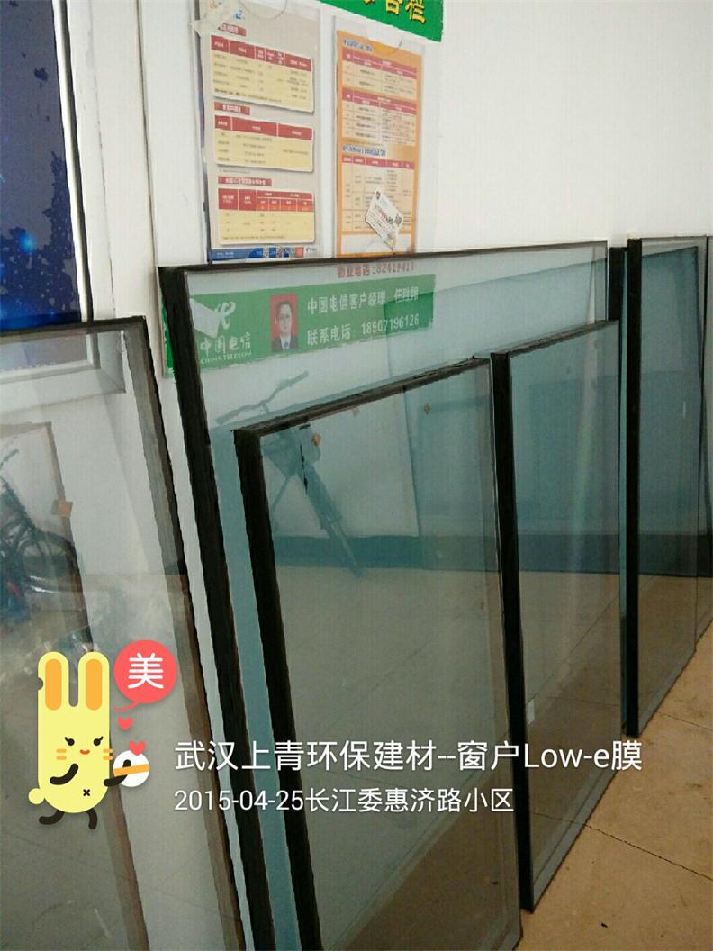 武漢門窗隔熱膜