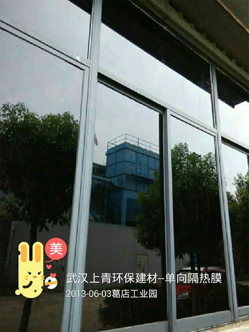 武汉防爆膜公司