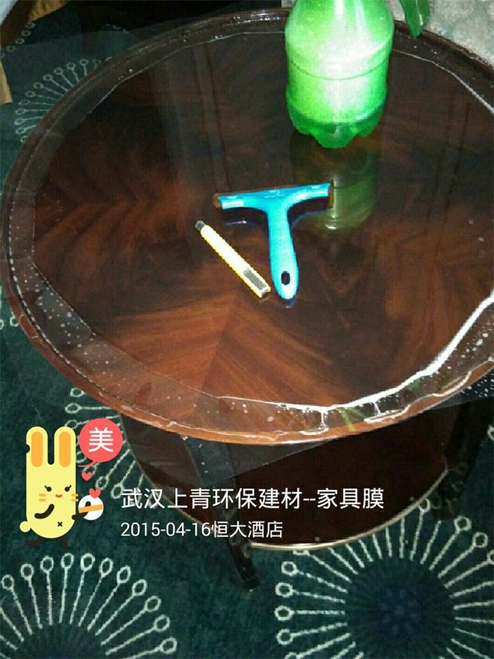 武漢高檔家具貼膜