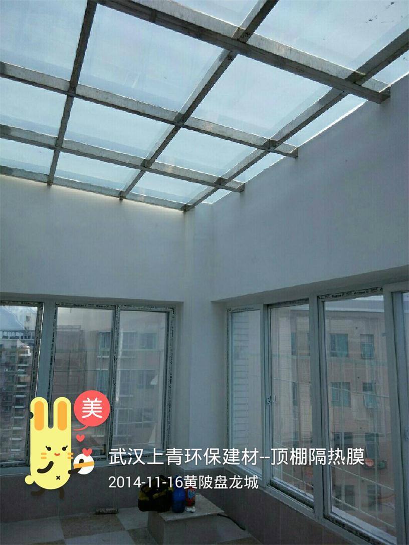 武漢陽光房隔熱膜