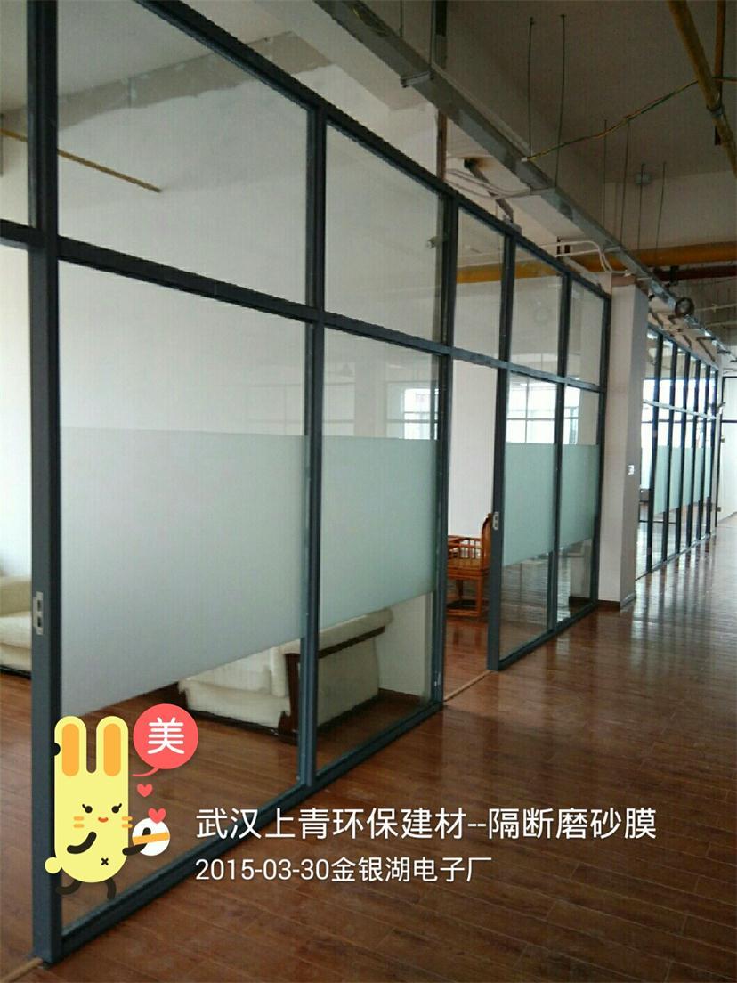 武漢工廠磨砂膜