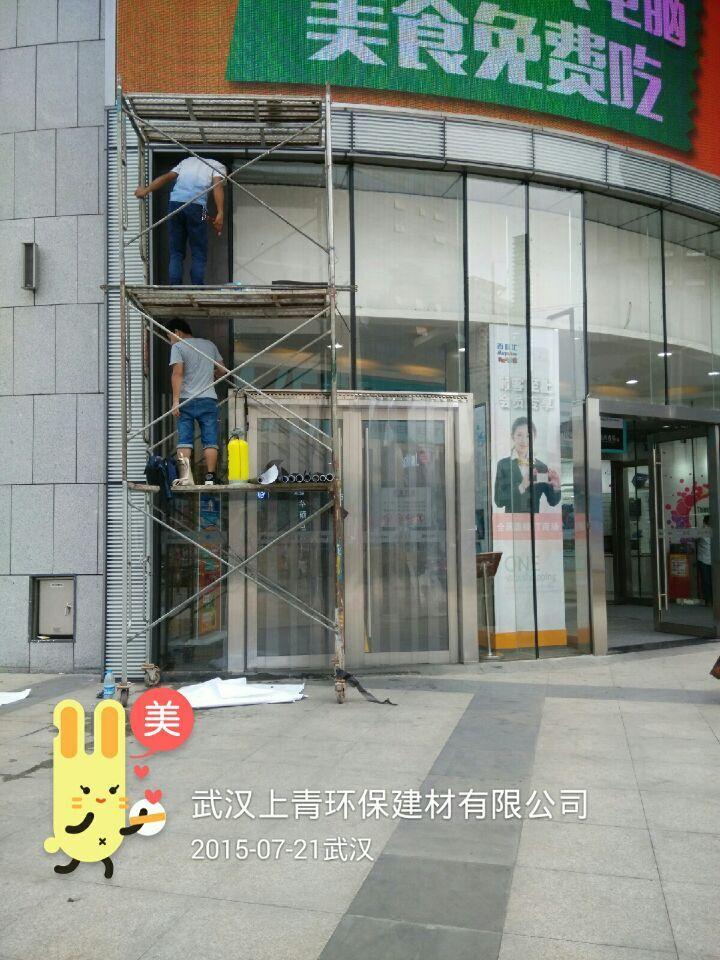 武漢防爆玻璃貼膜