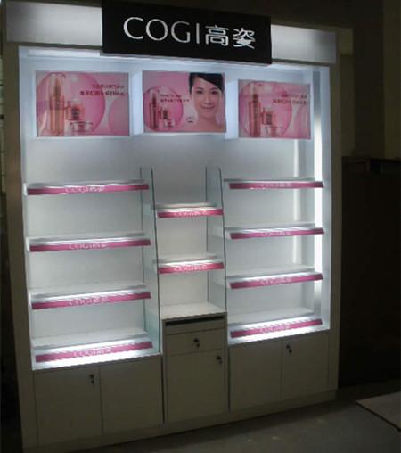 贵州化妆品展柜设计
