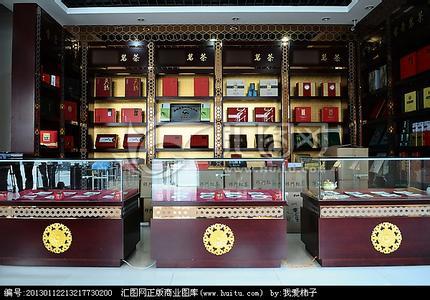 贵州茶叶柜