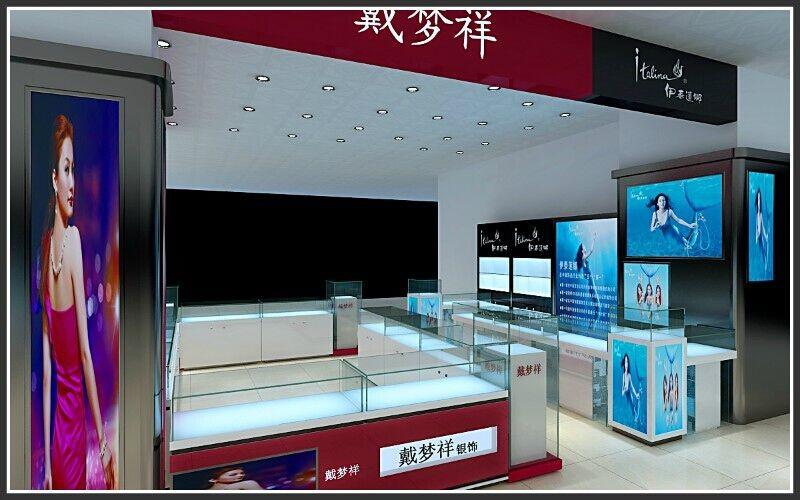 贵州饰品展柜设计