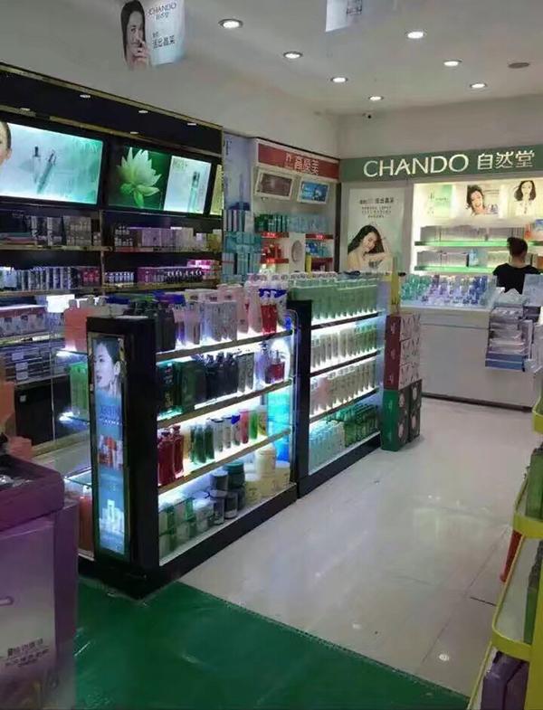 贵州化妆品展柜