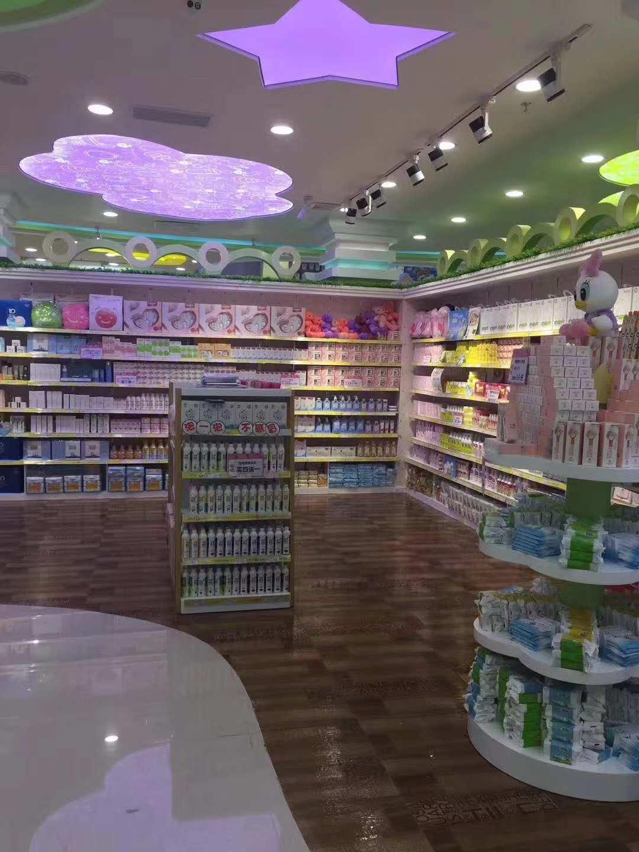 毕节贵州化妆品展柜