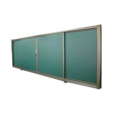 交互式推拉黑板