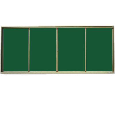 平面教学黑板