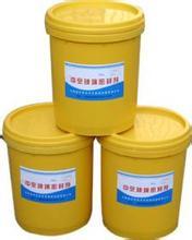 硅酮结构胶供应商