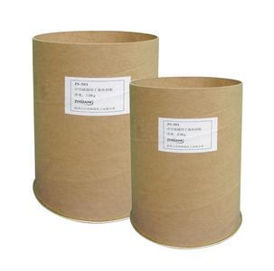 热熔丁基密封胶供应商