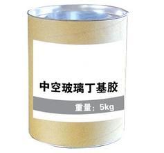 广东热熔密封胶