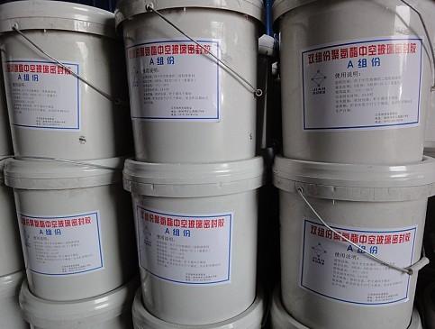 惠州热熔密封胶