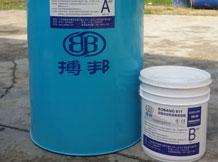 东莞硅酮结构胶