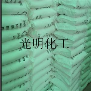 高纯度氟硅酸镁