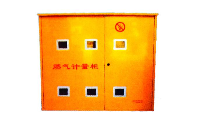 横式六表箱