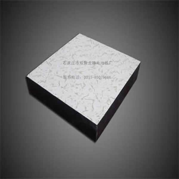 三防无机质胶边防静电活动地板价格