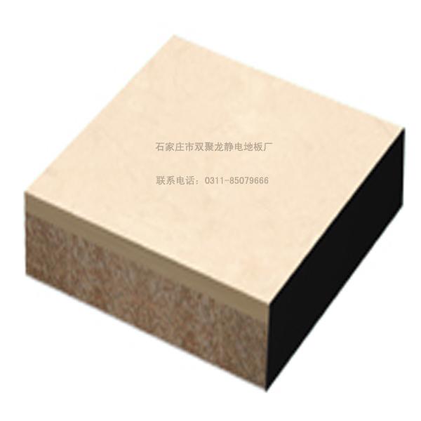 三防无机质陶瓷防静电活动地板厂