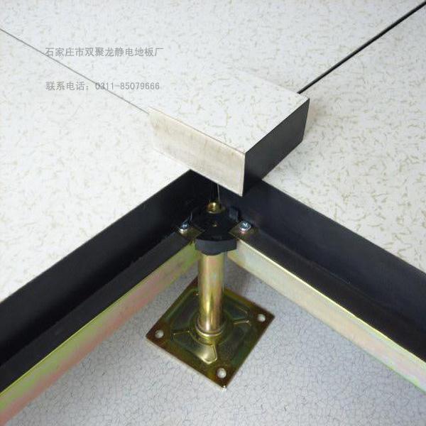 三防无机质胶边防静电活动地板厂
