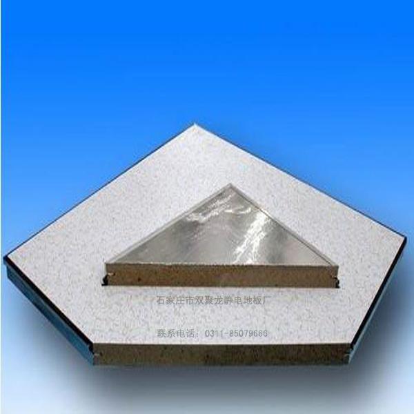 三防无机质铝边抗静电活动地板厂家