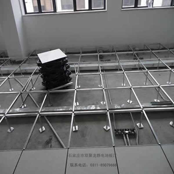 【专家】机房要远离静电 防静电地板施工工艺和原理