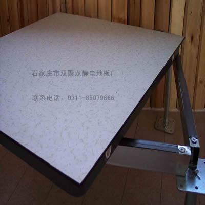 【汇总】防静电地板使用须知 防静电地板施工工艺和原理
