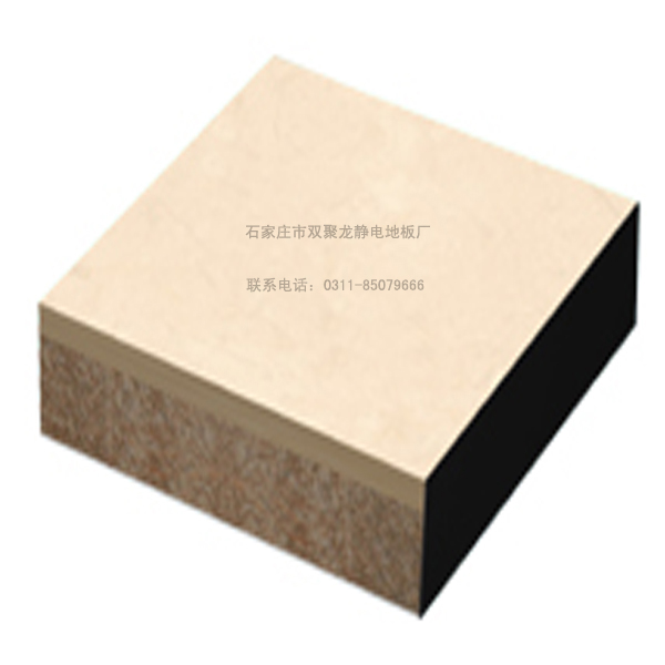 三防无机质胶边防静电活动地板供应