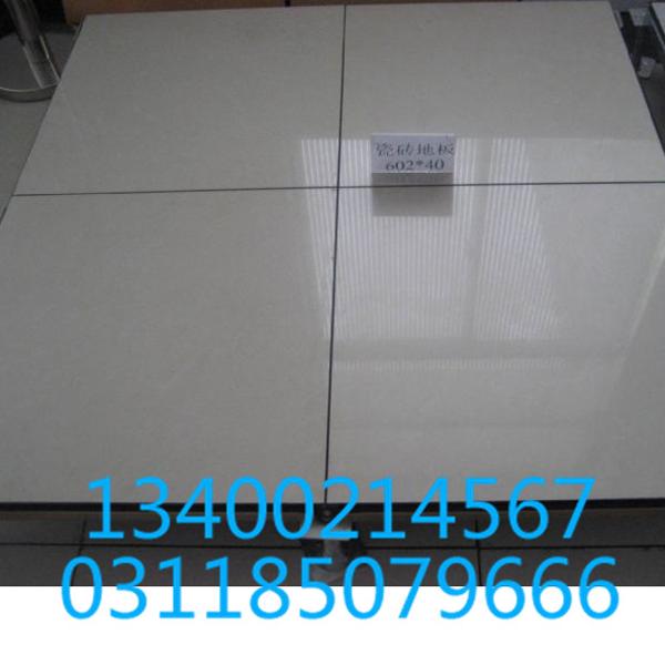 山西陶瓷防静电地板