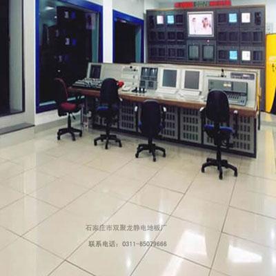 机房专用防静电地板