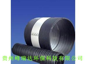 貴州聚乙烯塑鋼纏繞管