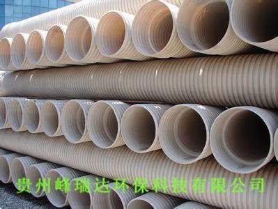 銅仁貴州PVC-U雙壁波紋管