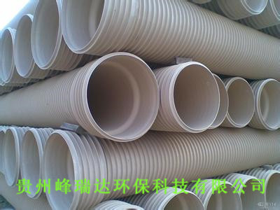 貴陽PVC-U雙壁波紋管