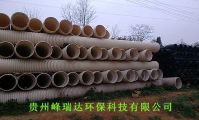 銅仁貴州PVC-U雙壁波紋管廠家
