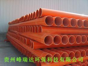 貴陽電力護套管