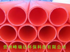 MPP電力管