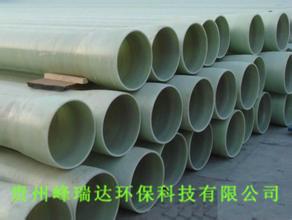 排水玻璃鋼夾砂管