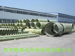 貴州貴陽玻璃鋼夾砂管