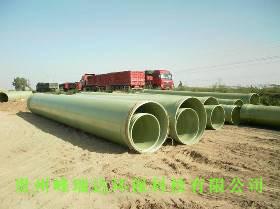 貴州玻璃鋼夾砂管