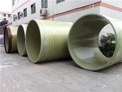 貴州玻璃鋼管道