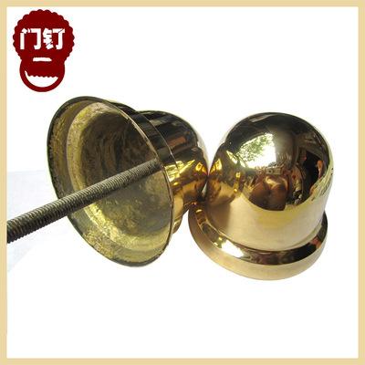 复古铜泡钉