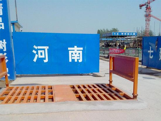 洗轮机制造厂家