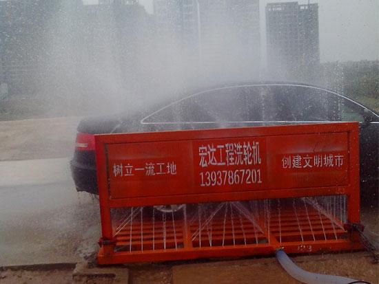 优质洗轮机供应