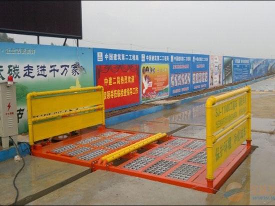 港区洗轮机供应