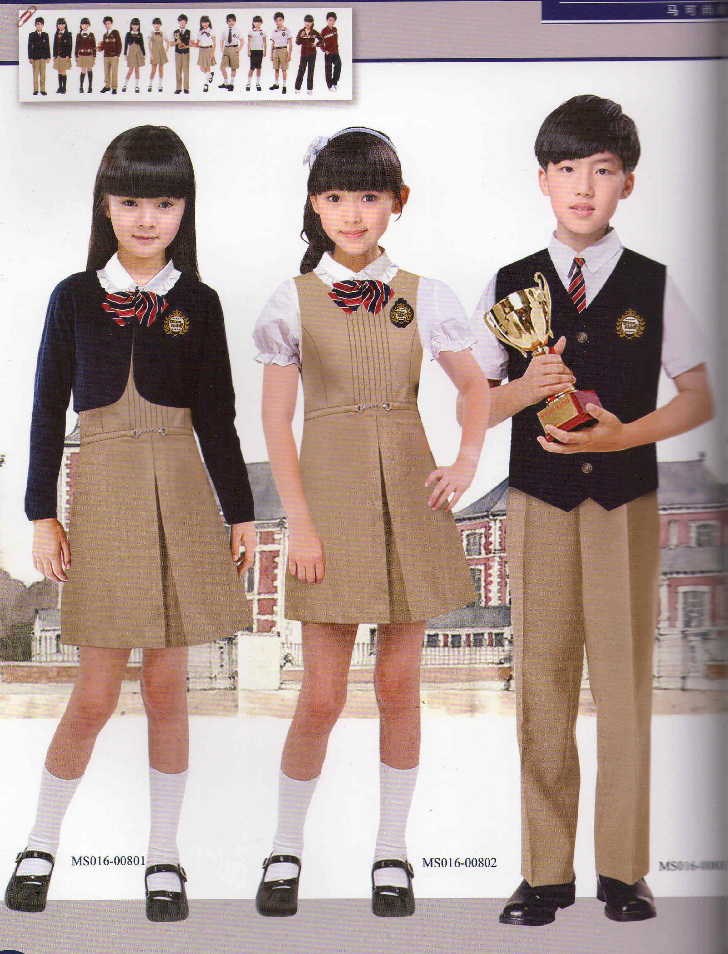 小学生正装校服