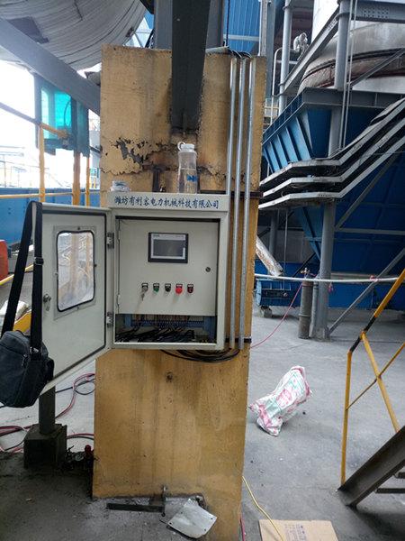 水泥窑余热锅炉
