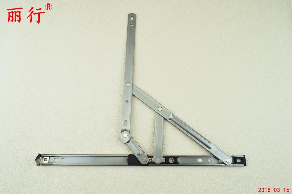 18槽電泳系列平開四連桿塑鋼窗用圓槽支撐2.5厚12寸14寸201材質四聯桿