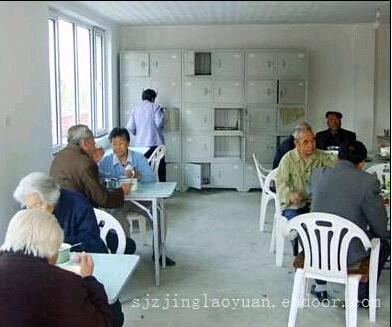 【图片】石家庄三和养老院的入住流程 民营养老院发展现状