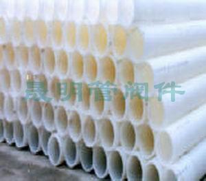 玻纤增强聚丙烯FRPP管道